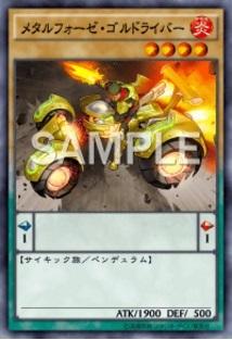 yugi002.jpg