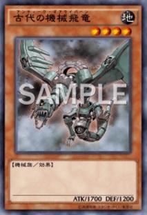 yugi004.jpg