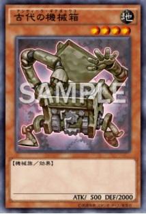 yugi005.jpg