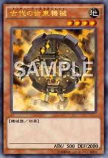 yugi006.jpg