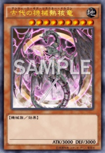 yugi007.jpg