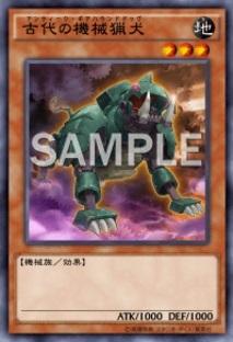 yugi008.jpg