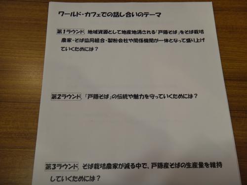 DSC06204_convert_20170127035220.jpg