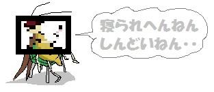 161122-5-1_20161122140348168.jpg
