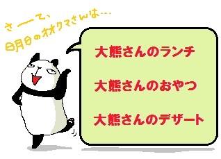 170109-1.jpg