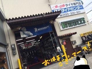18_2016112410261750d.jpg