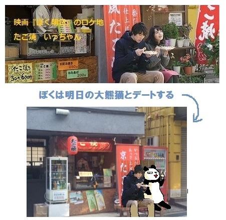 9_20161219103846ac4.jpg
