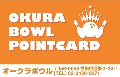 POINT CARD-01