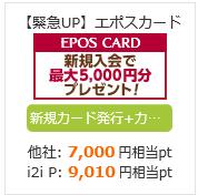 eposcard24.png