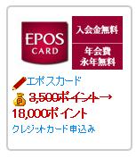 eposcard8.png