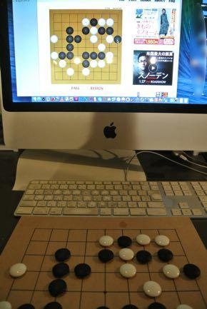 夜更けの囲碁ゲーム