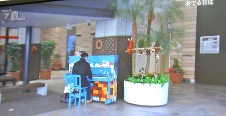 路上ピアノ