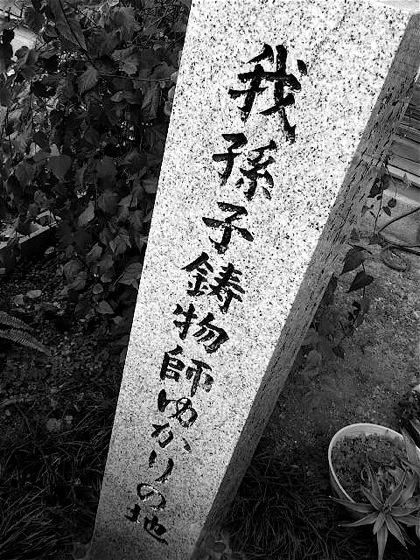 abikoimonoshiyukariDCIM0349.jpg