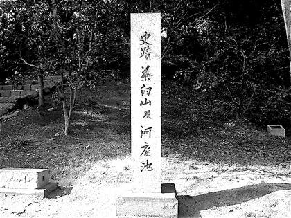 chausuyamakofunNEC_0312.jpg