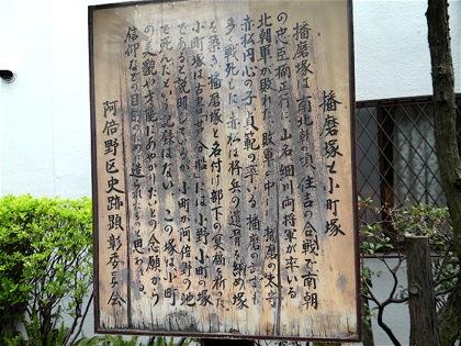harimatsukakomachitsukaDCIM0066.jpg