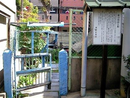 hatakeyamamasanaganohakaNEC_0173.jpg