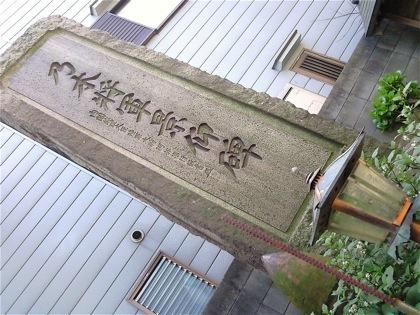 hatakeyamamasanaganohakaNEC_0204.jpg