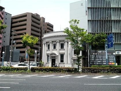 kawasakichochikubankDCIM0164.jpg