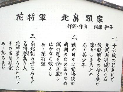kitabatakeakiiezouNEC_0246.jpg