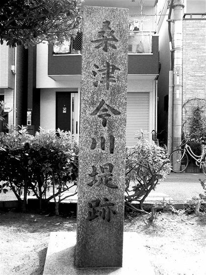 kuwazuimagawatsutsumiNEC_0101.jpg