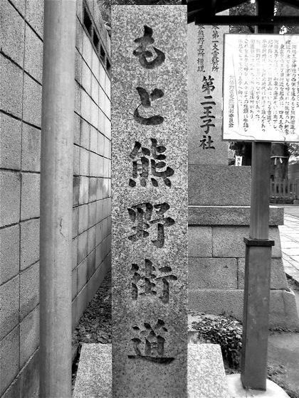 motokumanokaidoNEC_0030.jpg