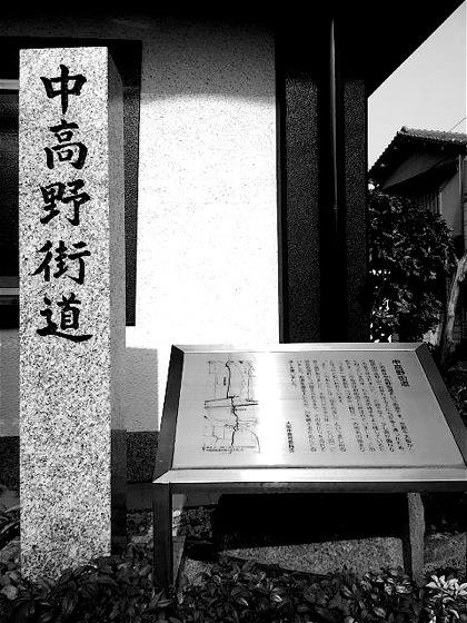 nakakouyakaidoDCIM0111.jpg