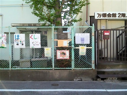 nihonmatsukofunDCIM1101.jpg