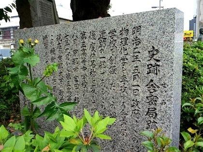 seimikyokuatoDCIM0530.jpg