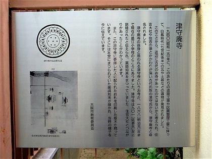 tsumorihaijiNEC_0269.jpg