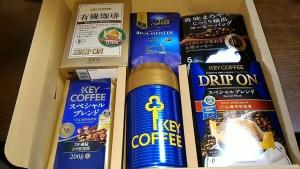 2016下キーコーヒー株主優待