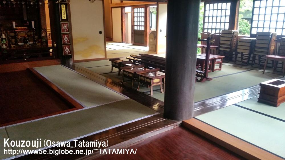2016年7月 高蔵寺【本堂】(大沢畳店)