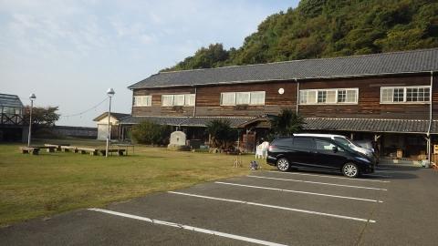 大三島憩の家