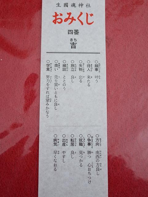 R0230593.jpg