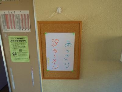椛もぎもぎ (12)