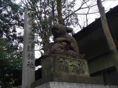 20埼玉県さいたま市の調神社(つきじんじゃ) (1)
