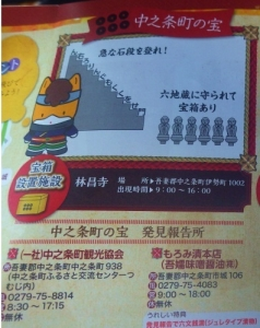 真田焼き (1)