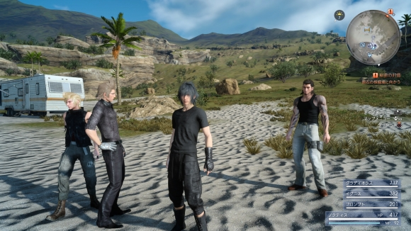 FINAL FANTASY XV JUDGMENT DISC_20161113204356