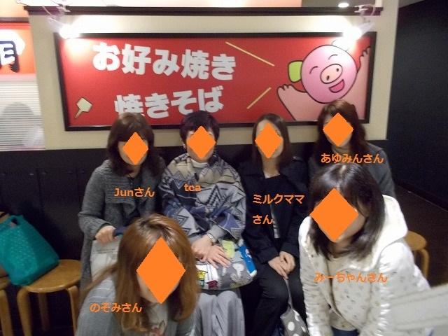 大阪美女子会 夜の部