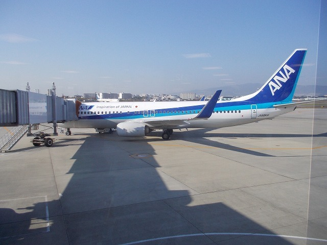 good bye 大阪