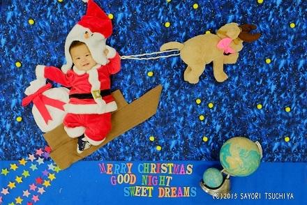 宇宙からメリークリスマス - コピー