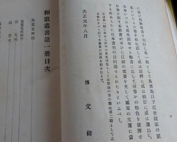 161123-06