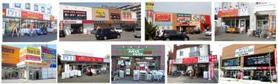 9店舗画像