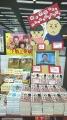 10_文教堂書店 赤坂店