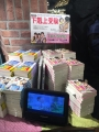 30_ブックスタジオ新大阪