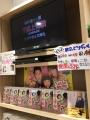 喜久屋書店明石駅ビル店2