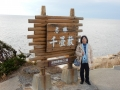 熊野権現 円月島 京大水族館 千畳敷 三段壁 とれとれ 094 - コピー