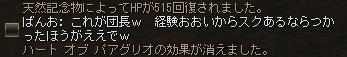 20161213-1.jpg