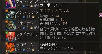 20161215-2.jpg