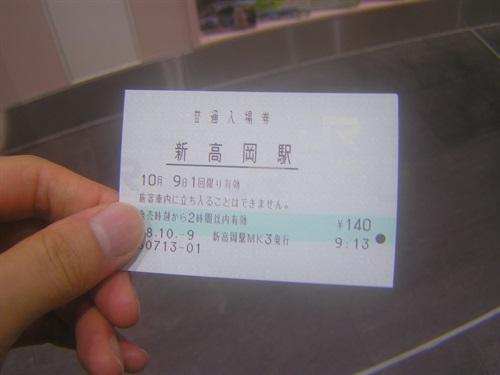 2016_10_08-09_高岡03_016_2016_12_06