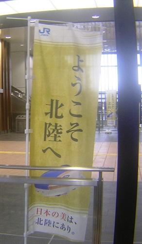 2016_10_08-09_高岡03_019_2016_12_06